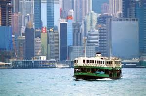 Hong Kong'un Star Ferry'leri İstanbul'u hatırlatıyor.